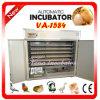 Incubateur commercial complètement automatique approuvé d'oeufs de poulet de la CE