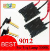 H1 H3 H4 H7 H8 H9 H11 H27 880 9005 9006 C.C. 35W 3000k Yellow/Amber Best de Single Beam HID Xenon Bulbs para Fog Lamp (GG04)