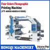 Impresora de Flexography de la película plástica con el rodillo de cerámica de Anilox