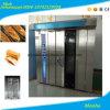 الصين مصنع [لوو بريس] مخبز دوّارة من أفران لأنّ عمليّة بيع