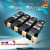 Tonalizadores compatíveis da capacidade padrão e elevada para DELL S3840 S3845cdn