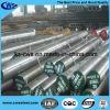 冷たい作業型の鋼鉄丸棒1.2379のために最上質