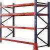 倉庫Steel Metal Bars TireおよびFabric Plate Storage Rack