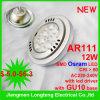 AR111 LED Fühler (LT-AR111-12W-N)