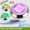 6X1w 스테인리스 수중 빛, 조경 수영장 및 온천장 빛