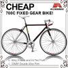 Bon marché Salut-Dix vélo de la voie 700c avec le calibre avant et arrière (ADS-7084S)