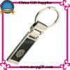 Corrente chave personalizada com gravura/cópia do logotipo