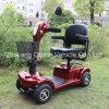 Самокат 4 колес электрический для пожилого и инвалид St098