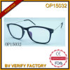 Les verres optiques d'armature simple mince de section (OP15032)