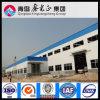 De industriële Hangaar van de Structuur van het Staal (CH-13)