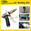 金属車の洗浄銃、力のクリーニング銃、吹き付け器