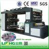Máquina de impressão de alta velocidade de Flexo da película plástica da pilha de 4 cores