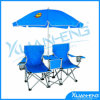 مزدوجة [فولدينغ شير] مظلة طاولة يطوي مبرّد فوق