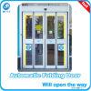 자동적인 접게된 문 통신수 시스템