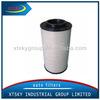 Воздушный фильтр 17801-3380 Xtsky