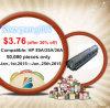 Kompatible Toner-Kassette für HP 35A/36A/85A