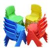 Moule de chaise d'enfant de sûreté (YS112)