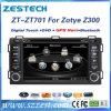 7  GPSの航法システムとのZotye Z300のためのタッチ画面車DVD