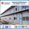 Prefabricated 집 임시 사무실