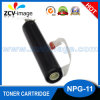 Cartridge compatible pour Canon Toner NPG-11