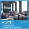 標準的な居間の革ソファー、ホーム家具のソファーセット、部門別のソファー