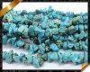 حجر كريم رقاقة يقطع خرز, فيروز طبيعيّة خرزة شذور, زرقاء فيروز خرزة ([غب044])