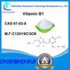Витамин B1 CAS 67-03-8