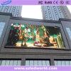 Visualización al aire libre de la tarjeta de la muestra de P6 6000CD/M2 LED en la pared