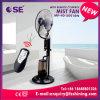 Ventilador refrigerando de pulverização da névoa do dispositivo da névoa com de controle remoto (MF-40-S001RN)