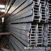 プロフィールの鉄骨フレームのための鋼鉄Uチャンネルの鋼鉄