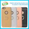 Metallischer Drahtziehen-Rüstungs-Kasten mit Ring-Faltenbildungen für iPhone 7/6/6s