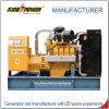 Générateur silencieux de gaz de gaz naturel du Roi Power 180kw/225kVA bio