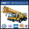 الصين 25 طن ثقيلة [إكسكمغ] شاحنة مرفاع ([ق25ك-يي])