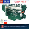 510HP Marine Engine (YC6T510C)