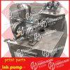 Машина разделяет насос чернил для печатной машины
