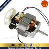 Motore elettrico del miscelatore del Juicer ad alta velocità dell'alimento