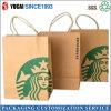 Sale를 위한 2015 형식 Coffee Ppaer Bag