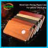 iPhone 7/6s/6のための堅いパソコンの電話箱をめっきする木製の穀物