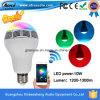 무선 디스코 LED 가벼운 수동 휴대용 소형 Bluetooth 스피커 장치