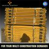 Желтой упорка форма-опалубкы стальной используемая конструкцией для поддержки
