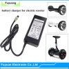 42V 1.5Aの高品質の電気スクーターの充電器