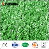 Balcony를 위한 싼 Synthetic Kindergarten Artificial Grass Carpet