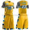 Желтый цвет баскетбола нестандартной конструкции сублимированный равномерный (ELTLJJ-195)