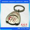 Policía Keychain Metal Keychain con Phone No. Engrave