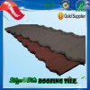 Highqualityの工場Stone Coated Metal Roofing Tile
