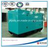 Комплект генератора двигателя 120kw/150kVA Deutz молчком тепловозный