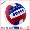 Резиновый пузырь в шарике волейбола