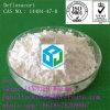 당류 코르티코이드 스테로이드 Deflazacort (Deflan, Deflazacortum, Flantadin, Lantadin) CAS No.: 14484-47-0