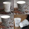 Tazas calientes de papel al por mayor del té/de café de la bebida 8oz con precio bajo