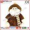 소년을%s 스카프에 있는 박제 동물 원숭이